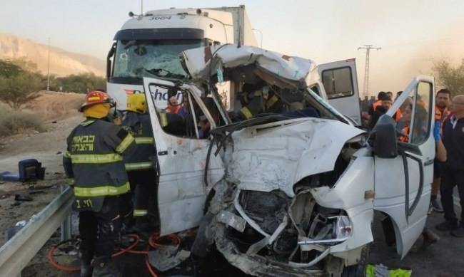 بالصور... التعرف بشكل أولي على ضحايا الحادث المميت