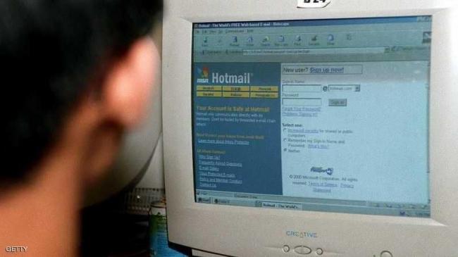 """انتشار """"خدعة جديدة"""" لسرقة البريد الإلكتروني"""