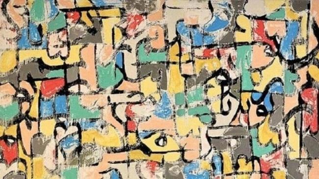 كلمة عربية لها أكثر من 100 معنى تعرّف ما هي؟