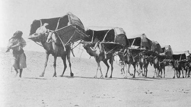 هذه قصة الأشهر الحرم عند العرب قبل 1600 عام