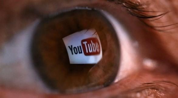 يوتيوب يحصل على ميزة التذكيرات.. إليك كيفية تشغيلها
