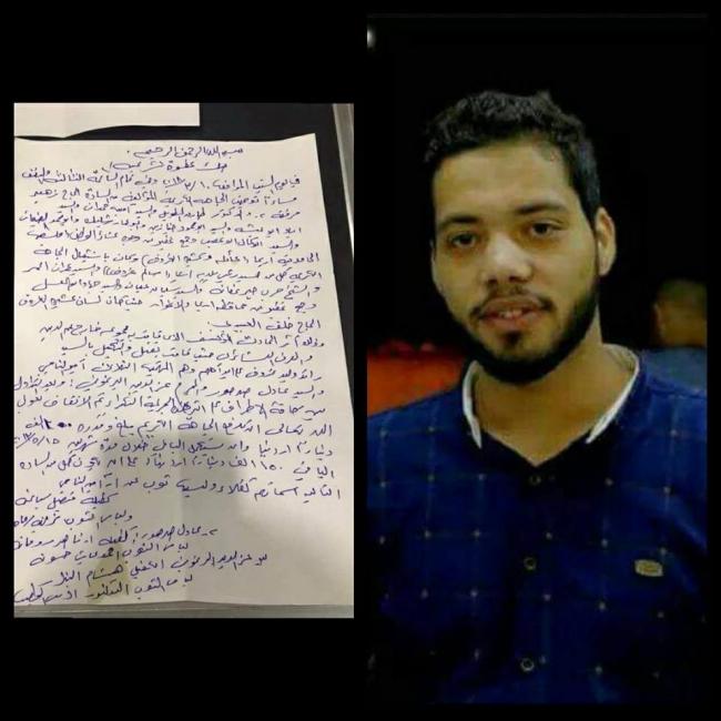 بالفيديو.. تفاصيل عطوة المغدور رائد الغروف وتفاصيل جديدة حول مقتله في أحد فنادق رام الله