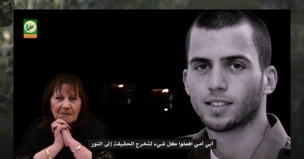 """كتائب القسام تنشر """"رسالة الجنود الأسرى لعائلاتهم"""""""