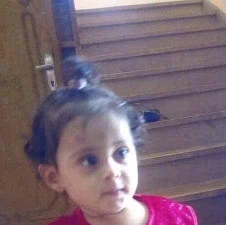 وفاة طفلة في حادث دهس شمال الضفة