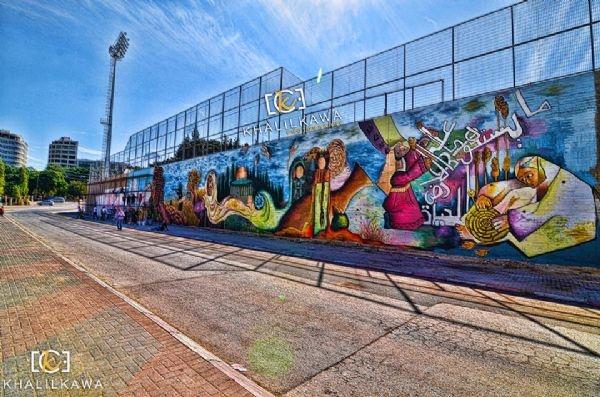 في نابلس ..تدشين أكبر جدارية في الوطن العربي والرابعه على مستوى العالم