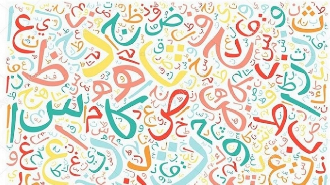 لماذا يعاني البعض صعوبة تعلّم النحو في اللغة العربية؟