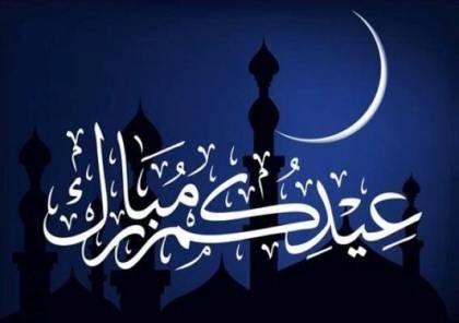 المفتي: إباحة أداء صلاة الظهر بدل الجمعة لمن صلى العيد