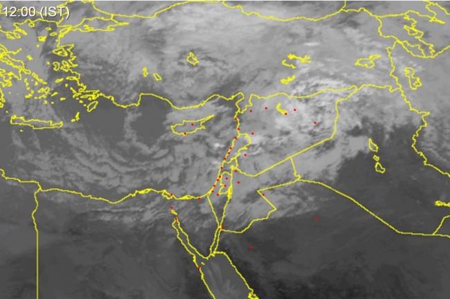 اخر مستجدات الحالة الجوية... نشرة الظهيرة