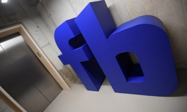 فيسبوك تعتزم بناء مراكز تدريب رقمية في دول أوروبية