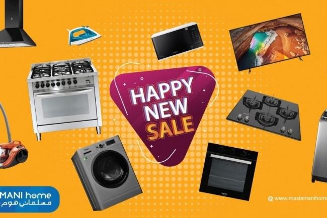 مسلماني هوم تُطلق حملة (Happy new Sale)