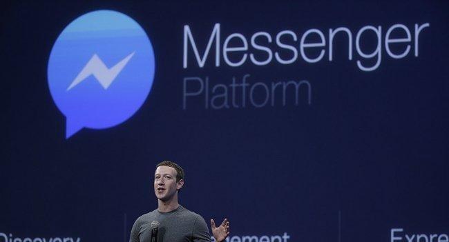 """عطل مفاجئ في تطبيق """"فيسبوك ماسنجر"""