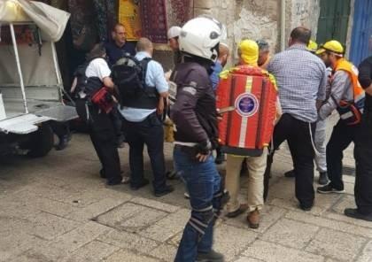 بالصور والفيديو .. إصابة شرطي إسرائيلي بجراح خطيرة بالقدس في عملية طعن والمنفذ من نابلس