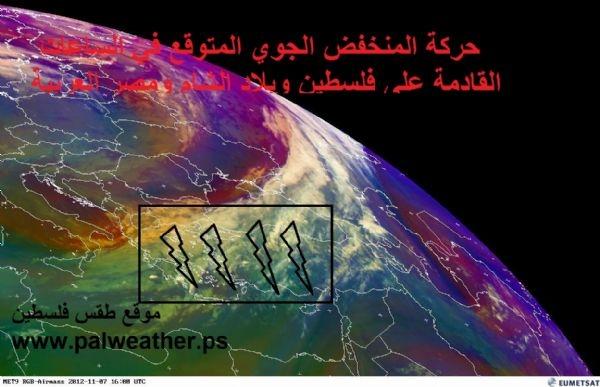بعد أقل من 36 ساعة.... المنخفض الجوي يقترب من فلسطين وبلاد الشام