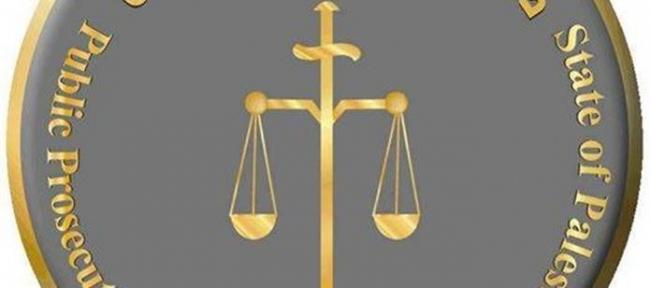 بيان للرأي العام صادر عن النيابة العامة حول قضية إسراء غريب