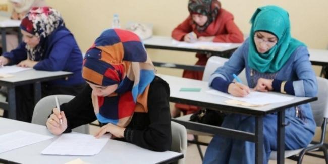 وزارة التربية والتعليم تعلن عن نتائج اختبار التوظيف