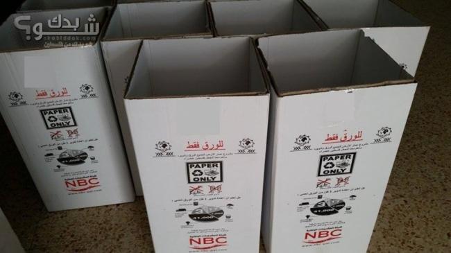 مشروع فلسطيني لإعادة تدوير النفايات الورقية يستقطب 700 مؤسسة وشركة