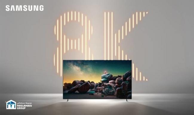 """""""الوكيل الحصري مجموعة مسلماني""""... تلفزيونات سامسونج الجديدة بتقنية QLED 8k 2019 قريباً في الأسواق"""