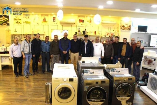"""""""مجموعة مسلماني تُنظم معرضاً لمسوقيها المعتمدين في مقرها ببيتونيا"""""""