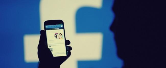سرق حسابها وصورها على الفيسبوك وشهّر بها ..والشرطة تلقي القبض عليه