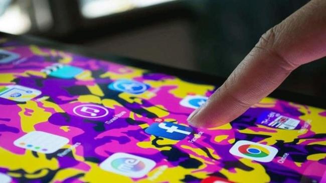 """فيسبوك تطلق خدمة """"عدم الإزعاج"""""""