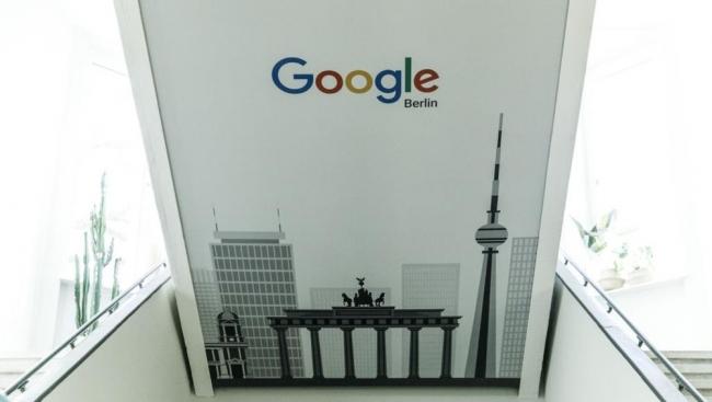 بحسب الهيئة الألمانية.. محرك البحث هذا أفضل من غوغل