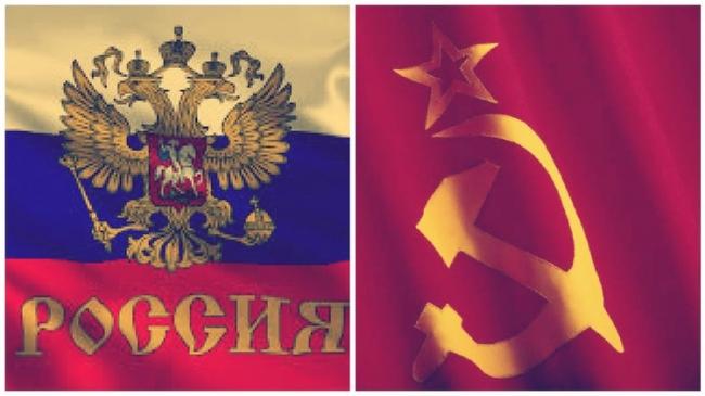 حتى اليوم... روسيا لا تزال تسدد ديون الاتحاد السوفيتي!