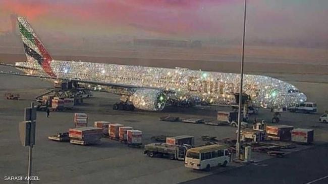 ما قصة الطائرة الإماراتية المرصعة بالألماس؟