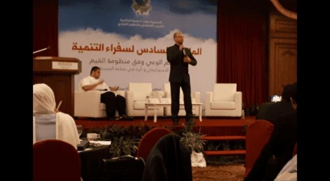 فلسطين تحصد لقبين في ملتقى سفراء التنمية العالمية في ماليزيا