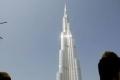 بيع أغلى قطعة أرض في دبي... مساكنها للأثرياء فقط