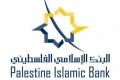 """""""الإسلامي الفلسطيني يعيد تأهيل منزل عائلة في بديا"""""""