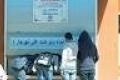 الإسلامي الفلسطيني ينشئ 12 محطة لتحلية المياه في قطاع غزة