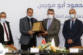 """تكريم الفائزين بجائزة البنك الإسلامي الفلسطيني للبحث العلمي 2020"""""""