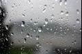 كميات الامطار الهاطلة على محافظات الوطن منذ بداية الموسم المطري