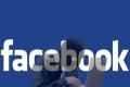 """متسللون يخترقون """"فيسبوك"""".. ولا خطر على بيانات المستخدمين"""
