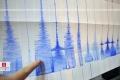 زلزال بقوة 7.2 درجة يقع قبالة ساحل «بابوا غينيا»