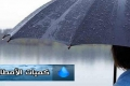 كميات الأمطار الهاطلة خلال منخفض 7-10 كانون الثاني /يناير 2020