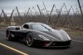 أسرع سيارة في العالم تقطع أكثر من 500 كيلومتر بالساعة