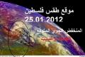 الخير الوفير قادم بمشيئة الله... بداية تشكل المنخفض الجوي المرتقب في فلسطين بعد اقل ...
