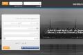"""إطلاق شبكة تواصل اجتماعي عربية جديدة تحمل اسم """"سوشيل بالز"""""""