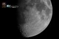 القمر ليلة التاسع من رمضان كما ظهر في سماء مدينة الخليل