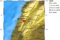 هزة أرضية خفيفة تضرب لبنان