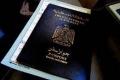 أقوى جوازات السفر بالعالم لعام 2021.. الياباني في الصدارة والعرب غائبون عن المراكز العشرة الأولى ...