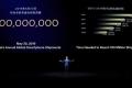 بـ100 مليون هاتف.. هواوي تحقق إنجازا غير مسبوق في 2019