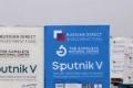 بينما تتفاخر روسيا بتصدير لقاح كورونا.. نيويورك تايمز: موسكو تستورد كميات كبيرة من الجرعات سراً