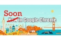 جوجل تؤكد قدوم Google Now for Chrome قريباً