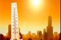 عام 2020 يختتم العقد الأكثر دفئا على الإطلاق