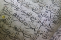 نحن نتحدث ثاني أصعب لغات العالم واشتق منها أكثر رموز الرياضيات شهرة في العالم.. 7 ...