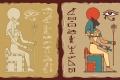 """أشعلت فتيلها امرأة وحسمت """"القطط"""" نتيجتها.. عن معركة بيلوسيوم التي أنهت الحكم الفرعوني المستقل إلى ..."""