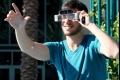 بعد نظارات جوجل: نظارات الفضاء.. قفزة جديدة في عالم التكنولوجيا!
