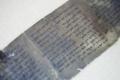 فلسطيني يعرض بيع أجزاء من مخطوطات البحر الميت لاسرائيل